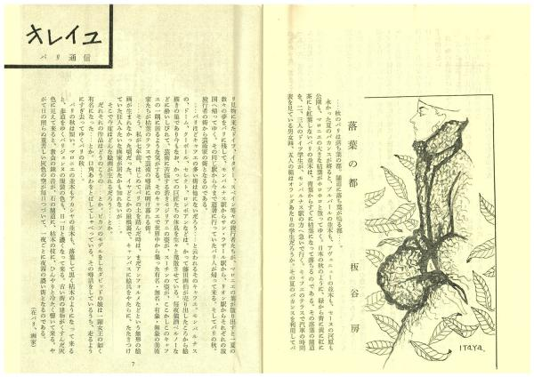 bonbob-vol5(落葉の都‗板谷房氏).jpg