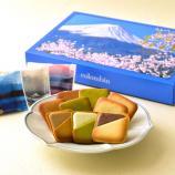 富士山メルヴェイユ