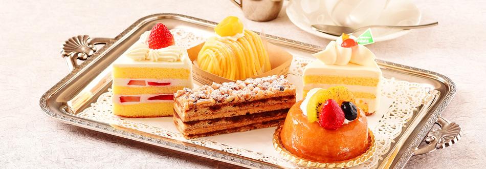 ケーキ・生菓子