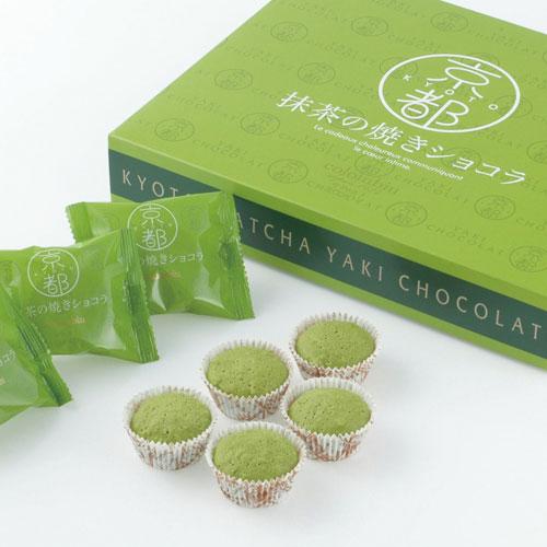 京都 抹茶の焼きショコラ