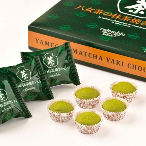 八女茶の抹茶焼きショコラ