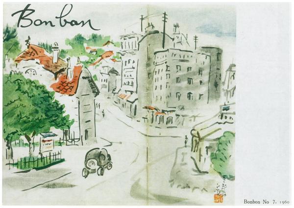Bnobon-vol7(古城江観氏による表紙絵).jpg