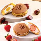銀の鈴サンドパンケーキ(モンブラン・苺)