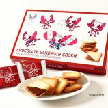 東京2020パラリンピックマスコットチョコサンドクッキー 21枚入り