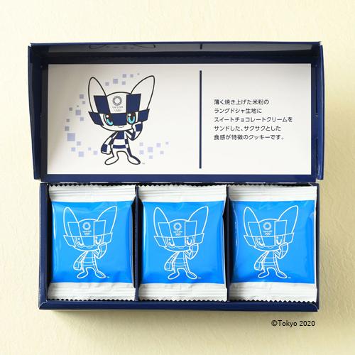 東京2020オリンピックマスコット 米粉クッキー 12枚入り
