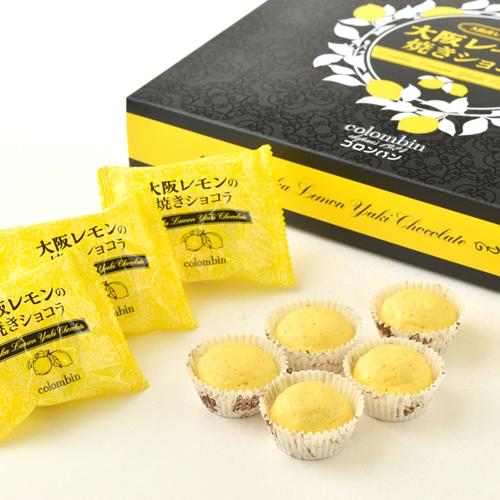 大阪レモンの焼きショコラ