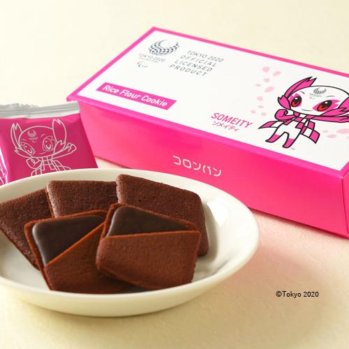 東京2020パラリンピックマスコット 米粉クッキー 12枚入り