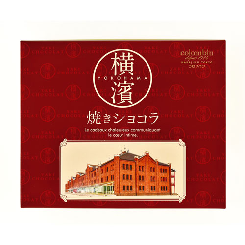横濱焼きショコラ